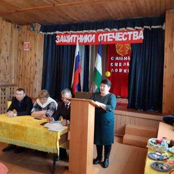18 февраля прошло очередное заседание Совета сельского поселения Казанский сельсовет.